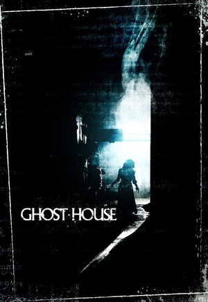 鬼屋 Ghost House