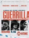 游击战 Guerrilla