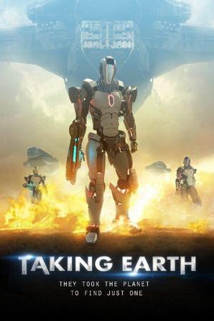 英雄联盟 Taking Earth