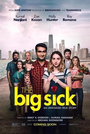 大病 The Big Sick
