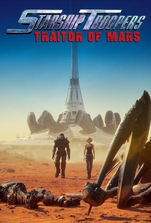 星河战队:火星叛国者 Starship Troopers: Traitor of Mars