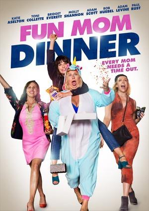 趣味妈妈晚餐 Fun Mom Dinner