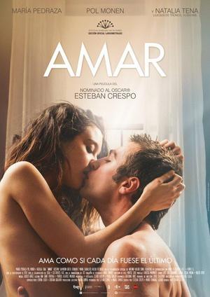 我爱你 Amar