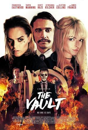 地下室 The Vault