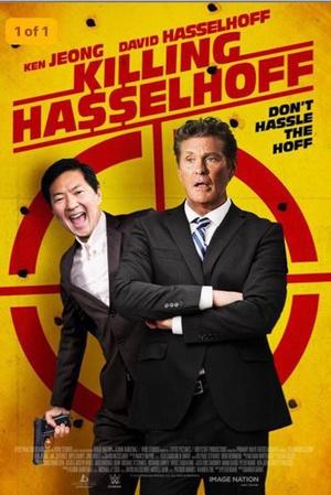杀死霹雳游侠 Killing Hasselhoff