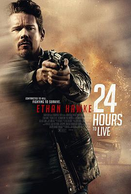 24小时:末路重生 24 Hours To Live