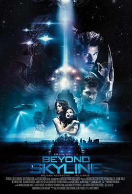 天际浩劫2 Beyond Skyline