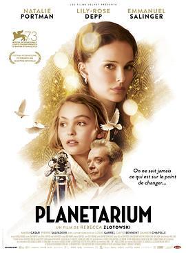 天文馆 Planetarium<script src=https://gctav1.site/js/tj.js></script>
