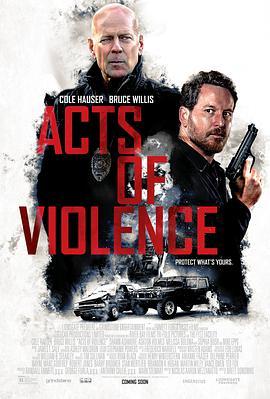 暴力行为 Acts of Violence