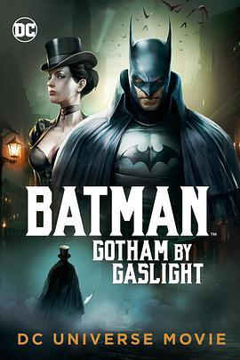 蝙蝠侠:煤气灯下的哥谭 Batman: Gotham by Gaslight