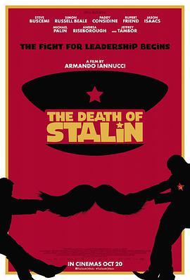 斯大林之死 The Death of Stalin