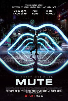 静音 Mute