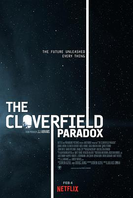 科洛弗悖论 The Cloverfield Paradox