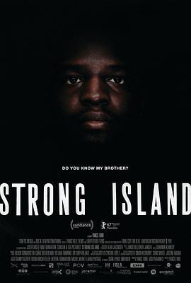 强岛 Strong Island