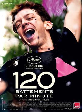 每分钟120击 120 battements par minute
