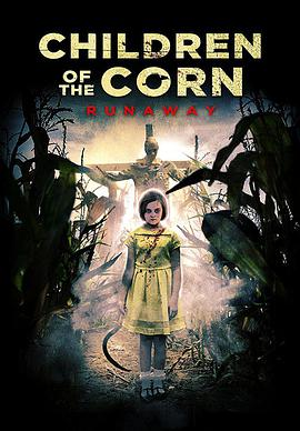玉米地的小孩:大逃亡 Children of the Corn: Runaway