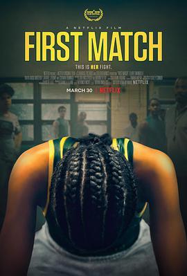 初赛 First Match