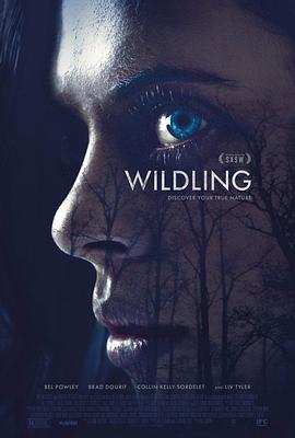 野生狼性 Wildling
