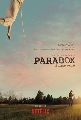 音乐乡悖论 Paradox