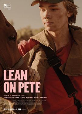 赛马皮特 Lean on Pete