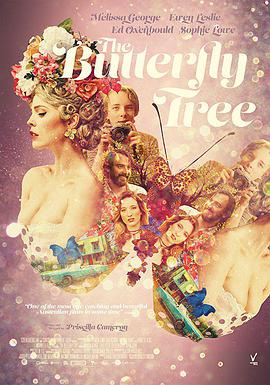蝴蝶樹 The Butterfly Tree