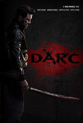 达克Darc