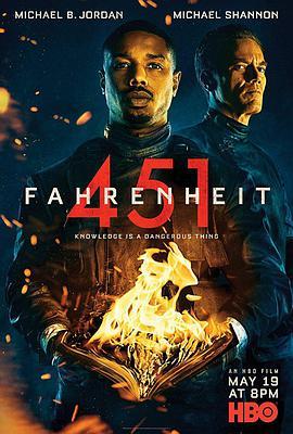 华氏451 Fahrenheit 451